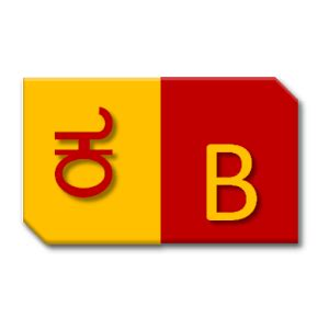 English to Kannada dictionary translation online Tamilcube